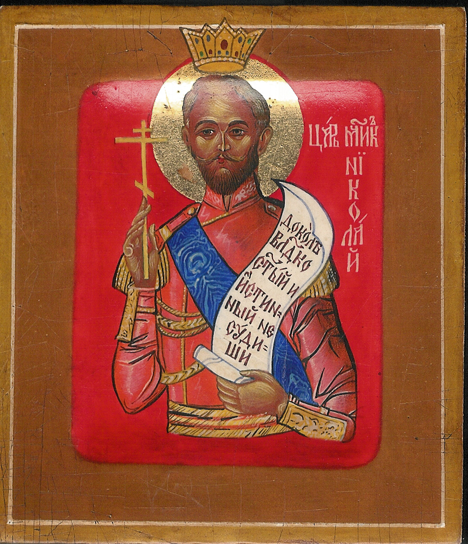 71 Holy Martyr Nicholas II (Romanov) Antique Look by Nikolai Loukakis - Tempera/Gold Leaf