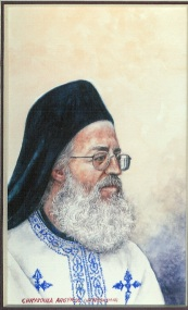 30 Greek Priest by Chrysoula Argyros - Watercolour