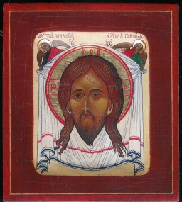 70 The Holy Face by Nikolai Loukakis - Tempera/Gold Leaf