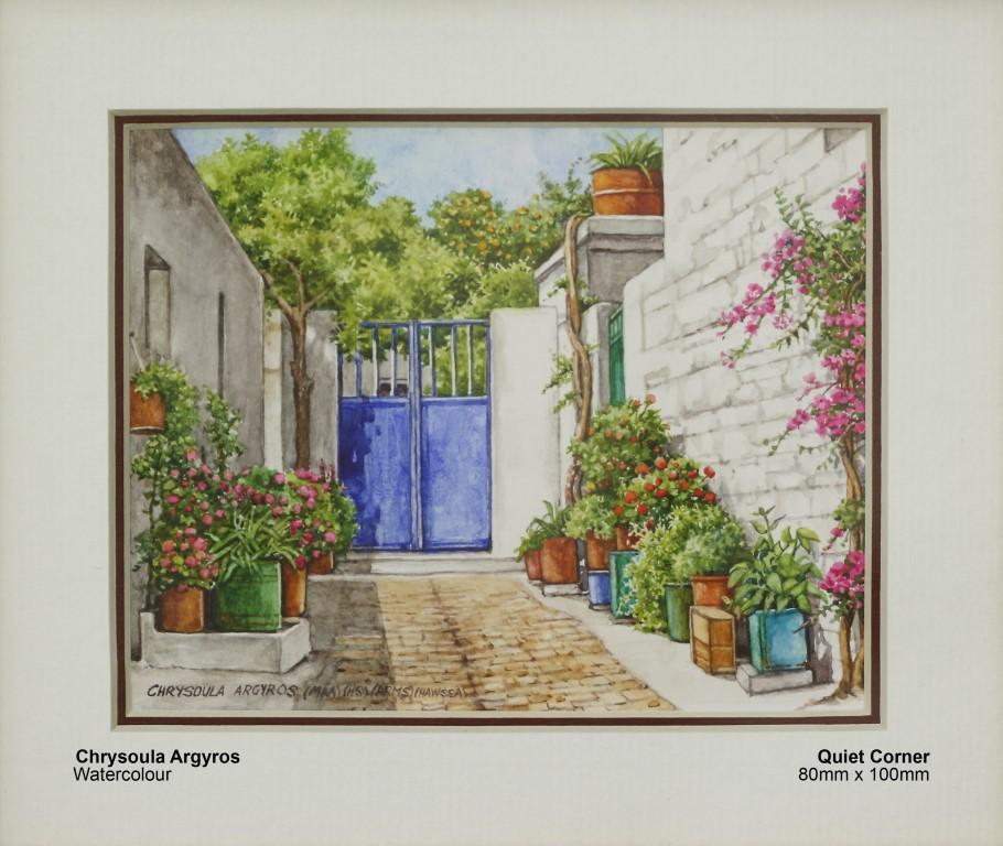 argyros-chrysoula-quiet-corner