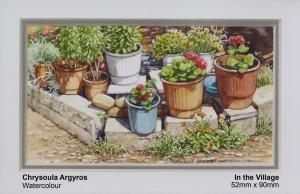 argyros-chrysoula-in-the-village