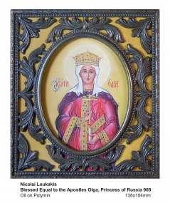 Olga, Princess of Russia 969