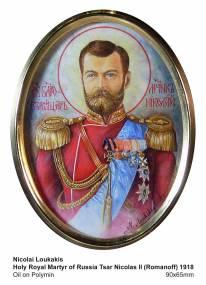 Holy Royal Martyr of Russia Tsar Nicolas II
